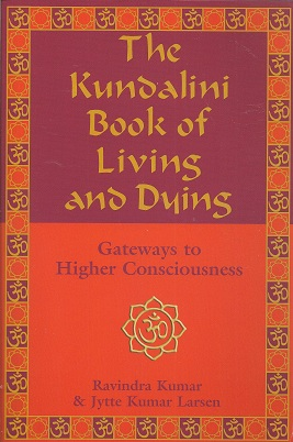 Image for The Kundalini Book of Living and Dying:  Gateways to Higher Consciousness