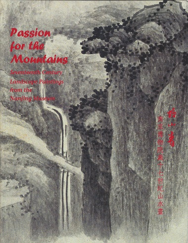 Image for Passion for the Mountains: Seventeenth Century Landscape Paintings from the Nanjing Museum