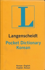Image for Pocket Korean Dictionary: Korean - English English - Korean